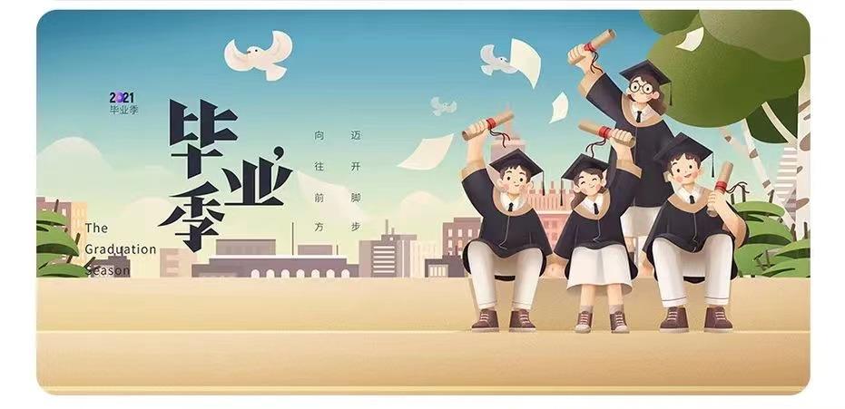 """安庆市墨子巷幼儿园携手""""麦陇香"""" 为小朋友迎来人生的第一场毕业典礼"""