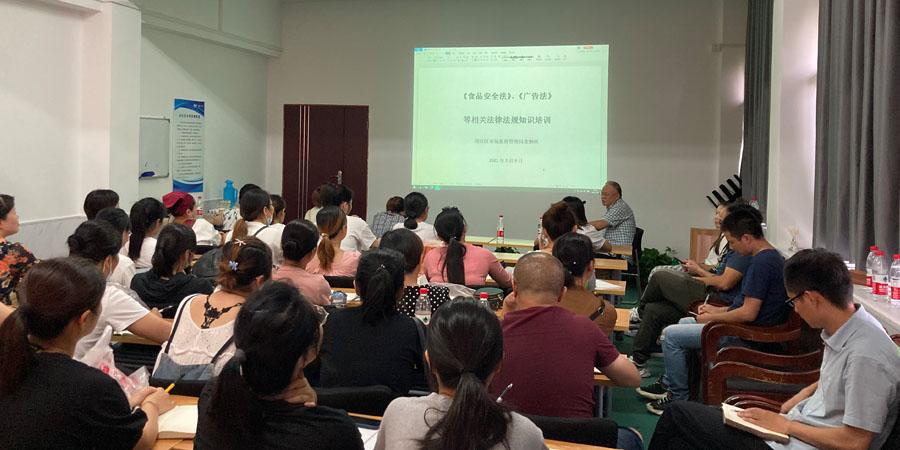 迎江区市场监督管理局龙狮所举办宣讲培训会